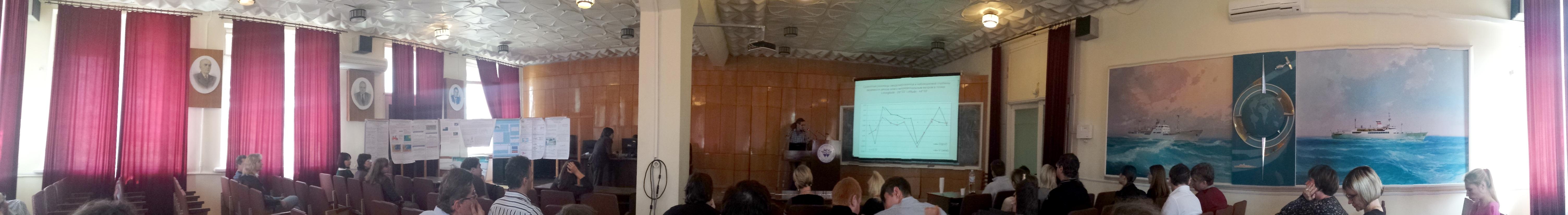 Выступление молодых ученых в зале Гидрофизического Института (МГИ)