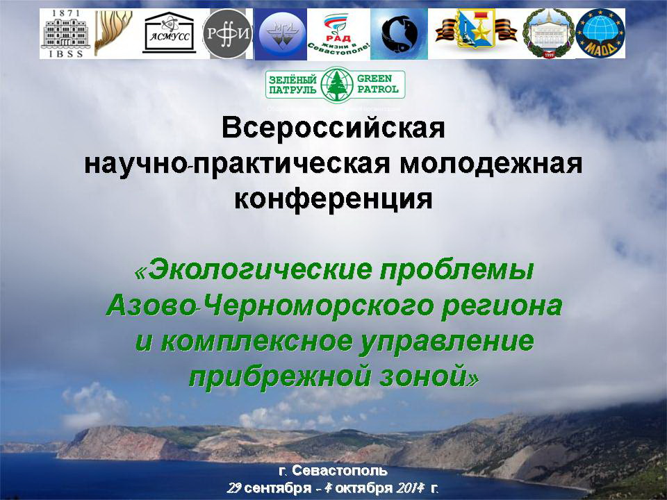 1_Плакат